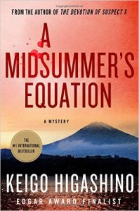 a-midsummers-equation